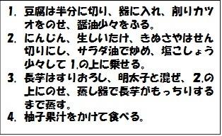 20140116-211033.jpg