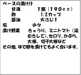 20140124-141429.jpg