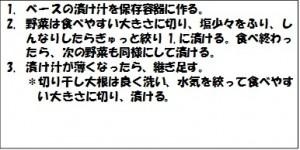 20140124-141459.jpg